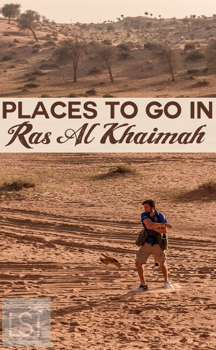 Places to go in Ras Al Khaimah, UAE. Turn back time with a trip to the desert, to unravel the culture, people and landscapes of new destination, Ras Al Khaimah. Includes highlights of the best things to see and do, as well as an exclusive video and travel offers.