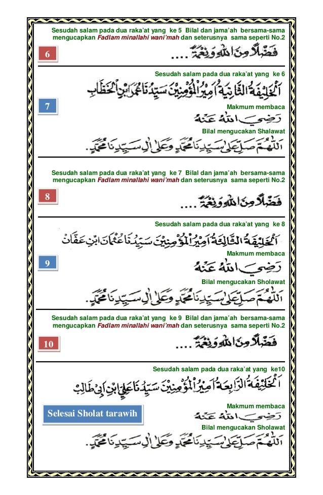 Doa Shalat Tarawih Dan Bacaan Bacaan Bilal Doa Shalawat Dan
