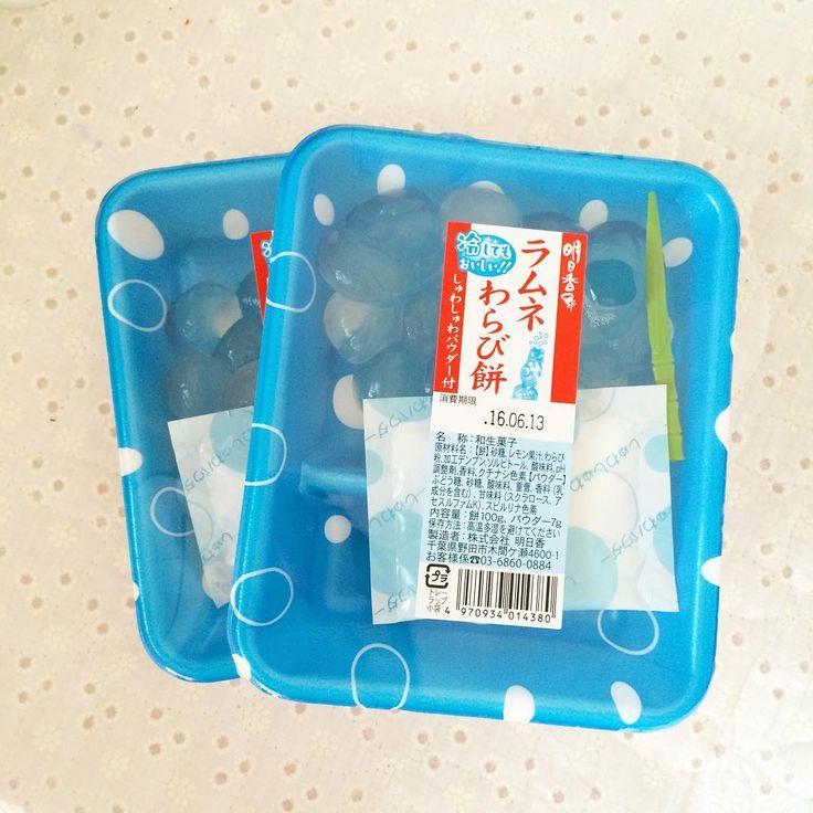 最近SNSを賑わせている東日本限定の衝撃わらび餅「ラムネわらび餅」。その名の通りラムネの味をしたわらび餅は爽やかで涼しげで夏にぴったり♡しゅわしゅわパウダーをつけてたべるラムネわらび餅はハマるの声も続出中。西日本限定の「はちみつレモンわらび餅」も合わせて紹介します!