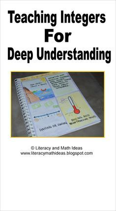 Literacy & Math Ideas: Teaching Integers for Deep Understanding (Negative and Positive Numbers)