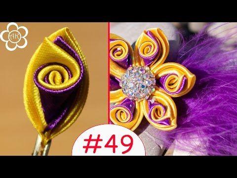 ▶ Все Лепестки Канзаши #49 / Тройной лепесток со спиралью - YouTube