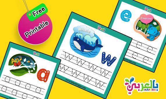 Alphabet Writing Practice Sheets For Preschoolers Pdf بالعربي نتعلم Writing Practice Sheets Alphabet Writing Practice Printable Preschool Worksheets