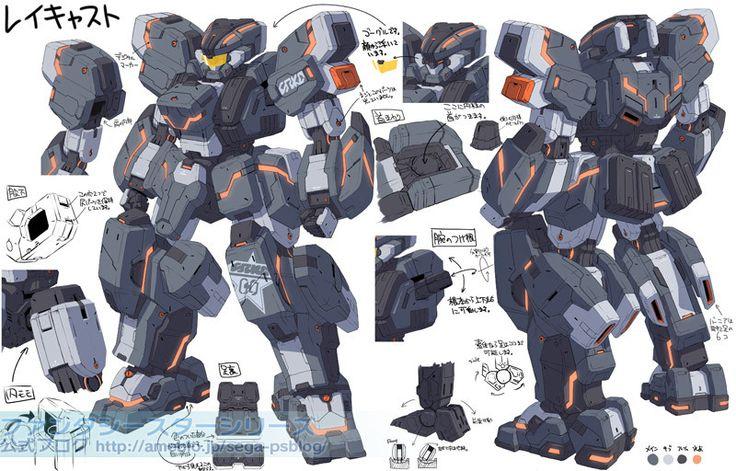 http://www.pso-world.com/images/news/02-17-12/pso2-racast-concept.jpg?s=b7fe5c7be1a0ef916ac79a7a34895403