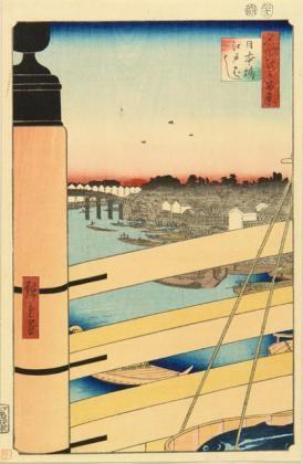 Hara Shobo Japanese Ukiyo-e Prints - Tokyo