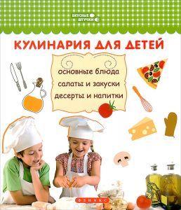 Кулинария книга салаты с креветок