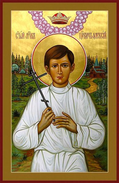 IcSAlexei - Orthodox Saint Alexei Tsarevich of Russia Icon