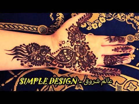 Henna Henna Design نقش الحناء نقش الخطفة نقش الخطفة على كف اليد رسمة من إبداعاتي Youtube Hand Henna Henna Designs Hand Tattoos