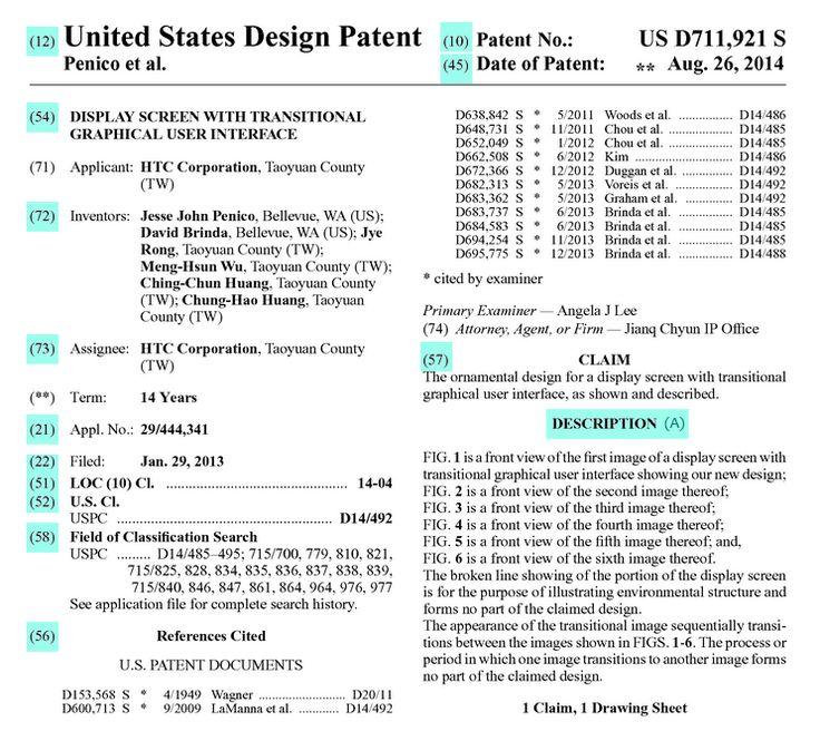 設計專利_04, 設計專利