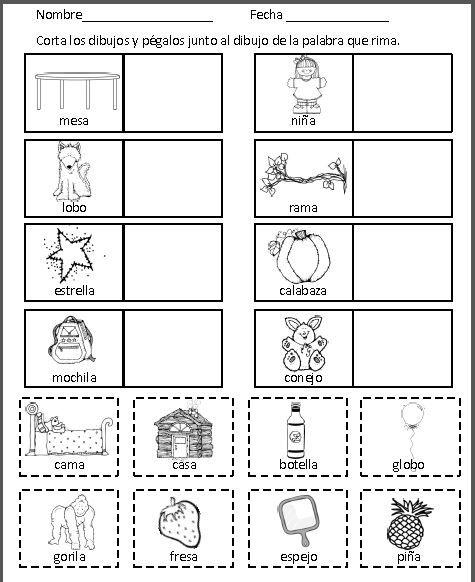 Rimas Hojas de trabajo Spanish rhyming worksheets