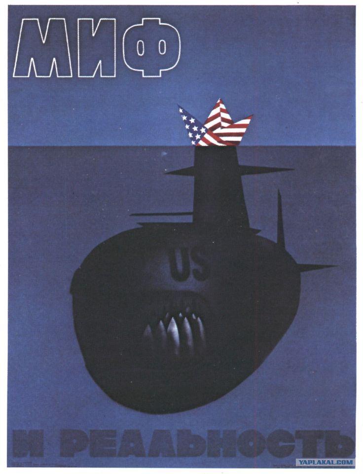 советские антиамериканские плакаты: 7 тыс изображений найдено в Яндекс.Картинках