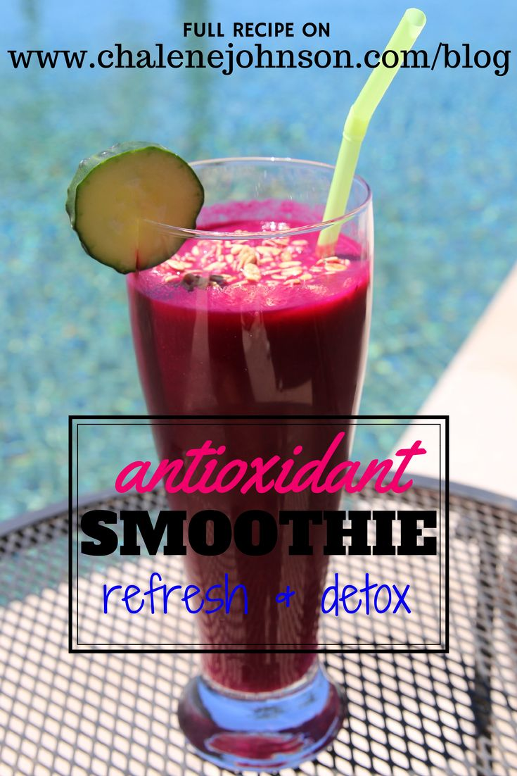 Healthy Antioxidant Smoothie… CLICK THE IMAGE! or visit www.chalenejohnson.com/blog