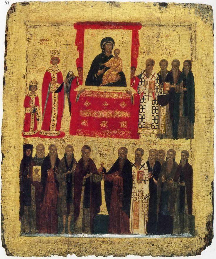 Торжество Православия XIV