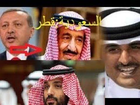 السعودية قطر الملك سلمان يخاطب تميم و اردوغان و المانيا تفاجئ السع Captain Hat Hats Captain