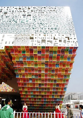 This temporary structure was designed for the Korean Pavilion at the Shanghai World Expo 2010 by the Korean architectural firm Mass Studies. It is an amalgamation of Korean written language and signage. The exterior of the building is clad in pixels of the Korean alphabet, Han-geul, creating an overall sign, or a text message. The pixels are white panels with many relief letters, all in four different sizes. Most of the interior surfaces are composed of about 40,000 colourful art pixels.