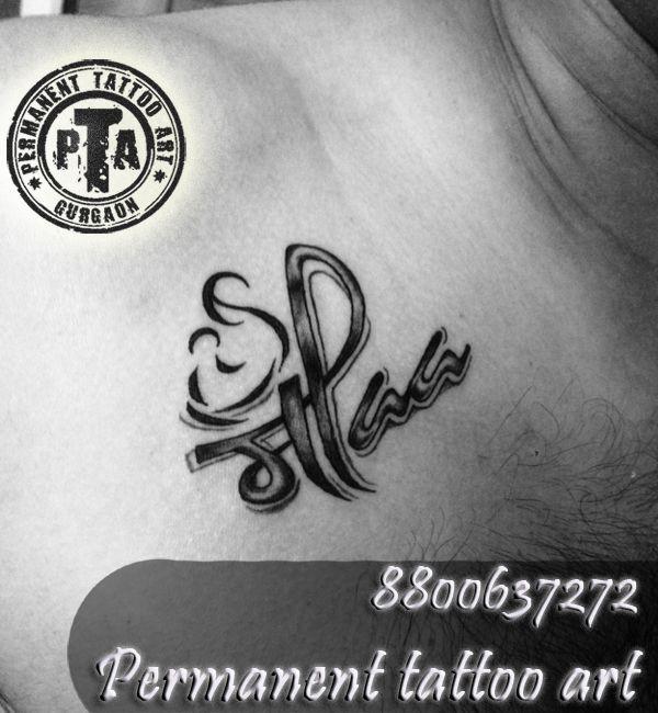 maa paa tattoo design with shading, Maa tattoo, maa paa tattoo, maa paa tattoo design, mother daughter symbol tattoo, maa paa tattoo with mother daughter symbol tattoo, maa tattoo in hindi, paa tattoo in hindi english, Done by -Deepak Karla 8800637272 AT- Permanent tattoo art, Gurgaon Delhi/NCR www.permanenttatt... www.facebook.com/... tattoo in Gurgaon (Haryana)