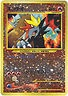 Mouse over image to zoom  Sell one like this  Pokemon Card Neo Entei #244 Japanese