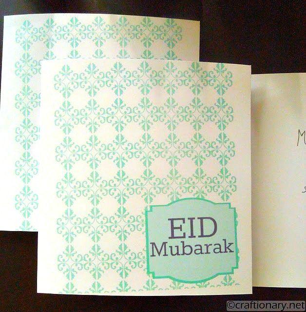 best_eid_greeting_cards