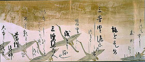 Honami Kōetsu Tawaraya Sōtatsu 俵屋宗達画 本阿弥光悦書 鶴下絵和歌巻