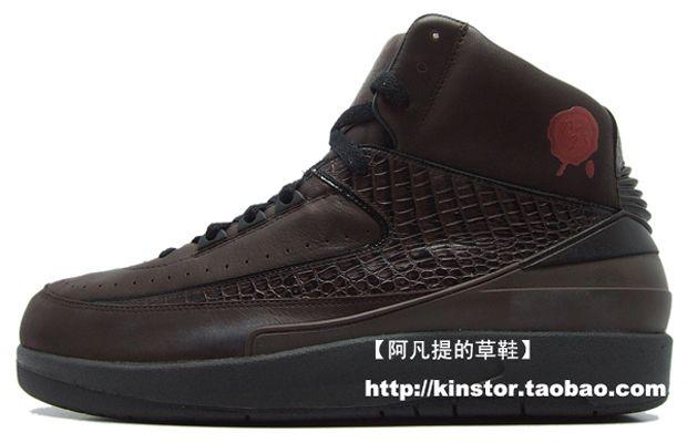 """Air Jordan II (2) Retro """"Brown Croc"""" / Detailed Pictures"""