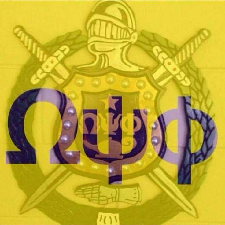 17 Best Ideas About Omega Psi Phi On Pinterest Que