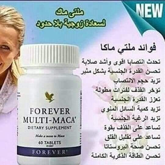 5 Likes 0 Comments لكل الدول العربية Nour Forever 1994 On Instagram Draw Drawing Painting Color Paint D Forever Living Products Sketch Book Pill