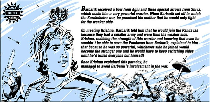 We all know about Bhima and Hidimba's son Ghatotkacha. But have you heard the story of Ghatotkacha's son, Barbarik?