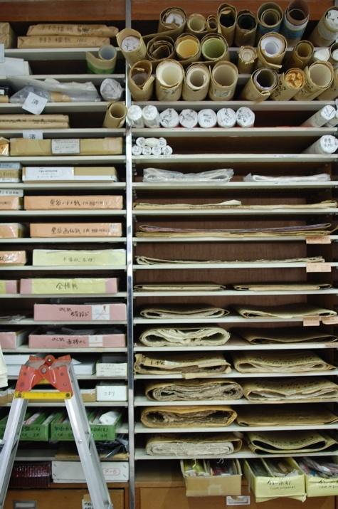 Kyoto washi paper shop