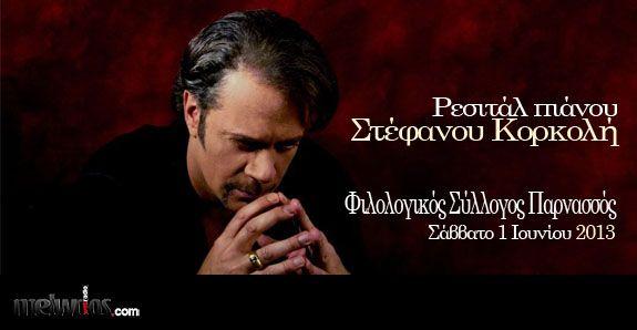 STEFANOS KORKOLIS