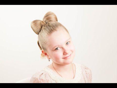 Детская прическа Бант. Bow Hairstyle - YouTube