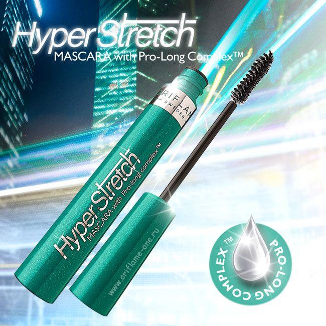 Máscara Hyper Strech con Pro-long Complex