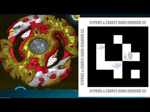 beyblade burst turbo launcher qr code