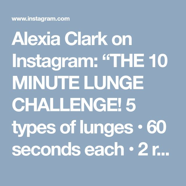 """Alexia Clark on Instagram: """"THE 10 MINUTE LUNGE CHALLENGE! 5 types of lunges • 60 seconds each • 2 rounds • NO REST 1. Walking lunges 2. Walking lunges with a pulse…"""" • Instagram"""