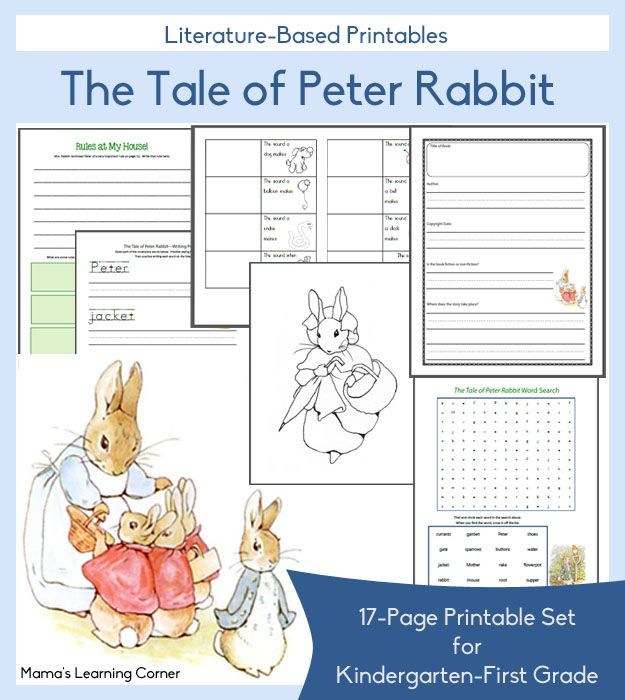 The Tale of Peter Rabbit Printable Packet for Kindergarten-First Graders