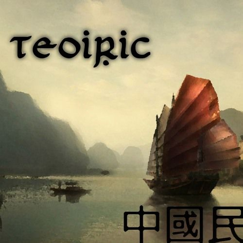 Teoiric-Chinese folk hop (download link works again) by Teoiric on SoundCloud