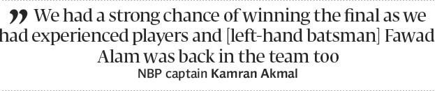 Rain washes out National One Day Cup final - The Express Tribune