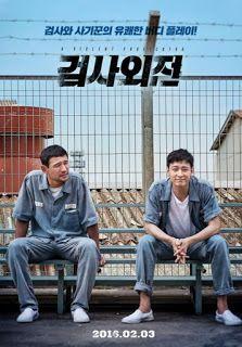 Download Film Baru A Violent Prosecutor (2016) HDRip 720p Subtitle Indonesia http://www.downloadmania.xyz/2016/03/download-film-baru-violent-prosecutor-2016-hdrip-720p-sub-indo.html