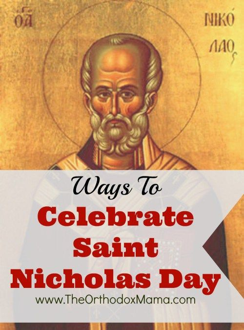 Christians around the world have celebrated St. Nicholas Day (December 6) for over a thousand years.  I share some ideas, resources, and our family's personal practices for celebrating this beautiful day.