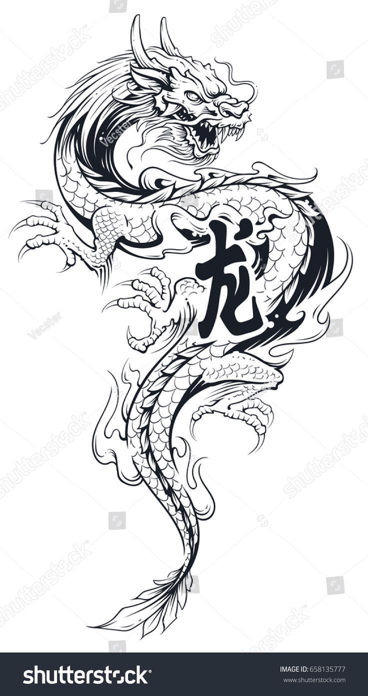 Want asian dragon tatoos eat