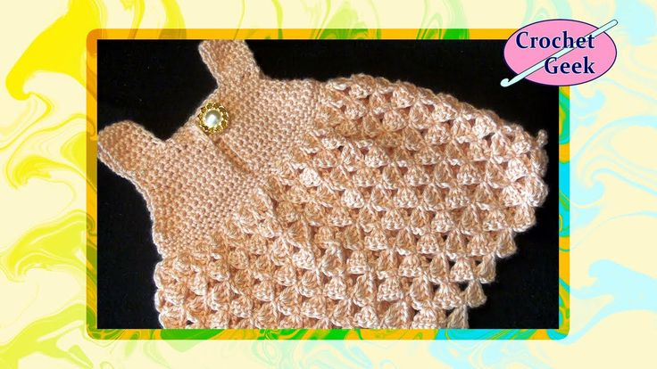 Crochet Baby Dress Abigail with Straps