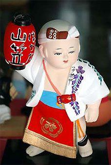 japanese geisha hakata ningyo nishi doll take care