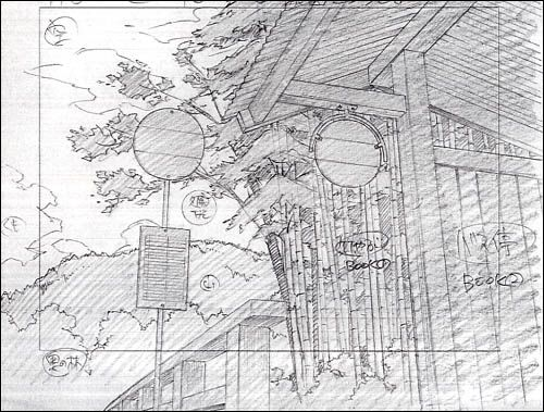 泡沫 - レイアウト