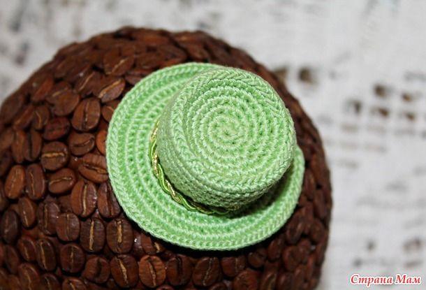 """Задумала я тут сделать кофейный топиарий """"джентельмен"""" со шляпой. Перелопатила кучу МК по изготовлению мини-шляпки из ткани и картона."""