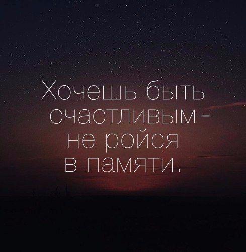 Быстрые свидания Flirt-parties | ВКонтакте