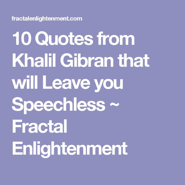 10 Quotes from Khalil Gibran that will Leave you Speechless ~ Fractal Enlightenment
