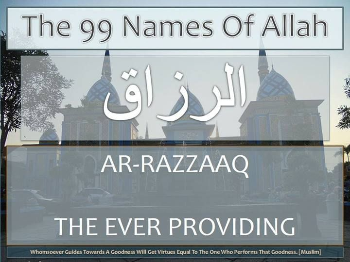 17 Ar-Razzaq (الرزاق) The Ever Providing