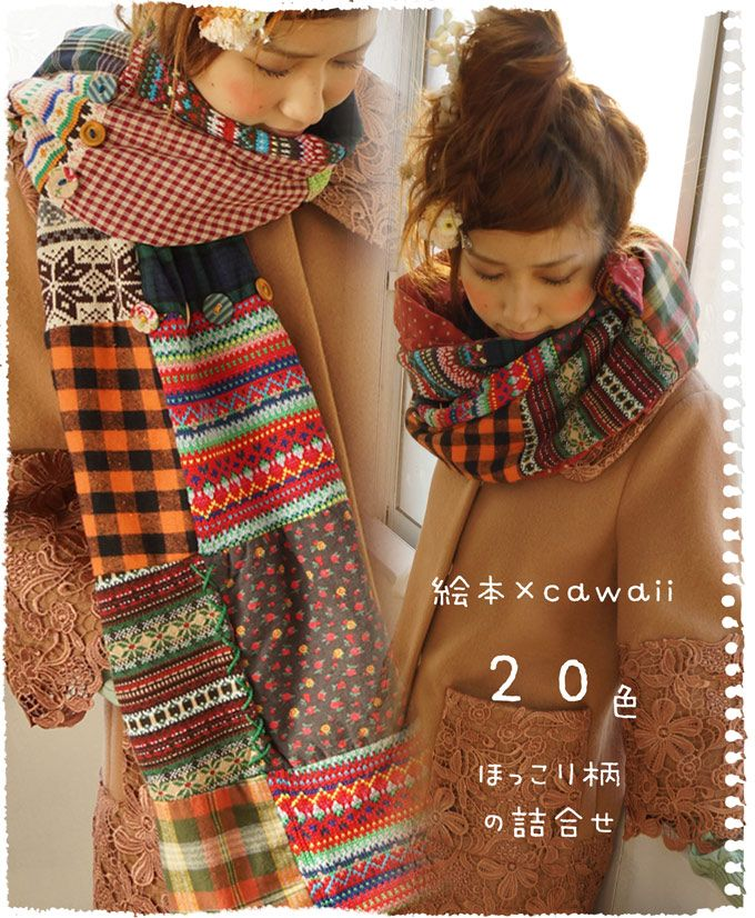 Such a pretty combination of colors and patterns… can't read the language, but I like their work!