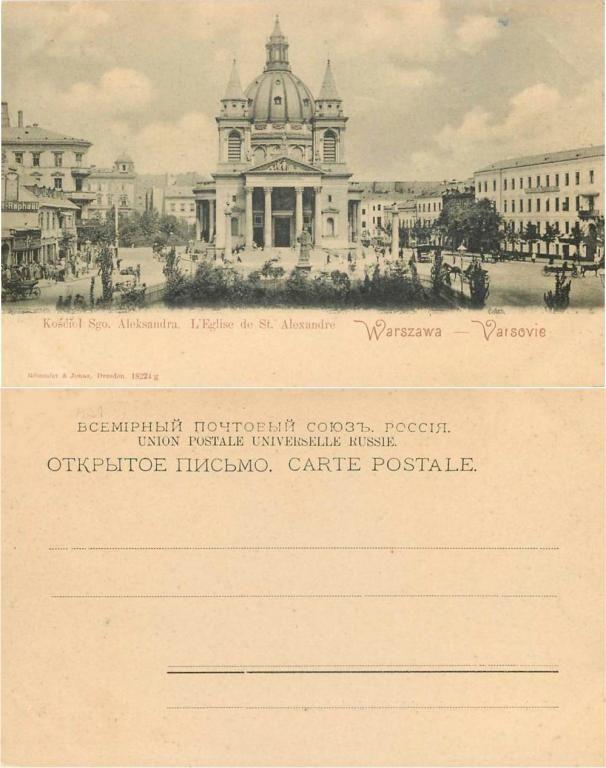 Warszawa Kościół Św. Aleksandra około 1900r Vintage postcard, Alte postkarte aus Warschau, stara pocztówka, Warszawa.