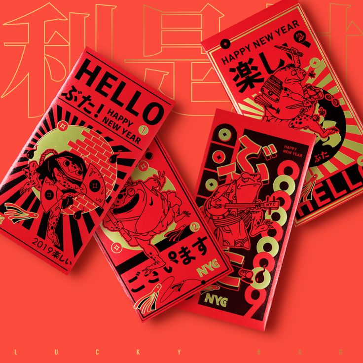 新年 红包 NYC hello on Behance Red envelope design, Book