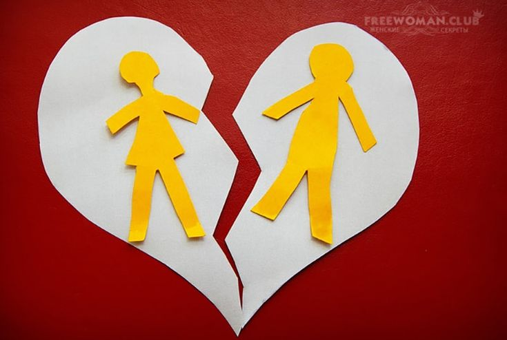 Правила общения с бывшим парнем после разрыва отношений
