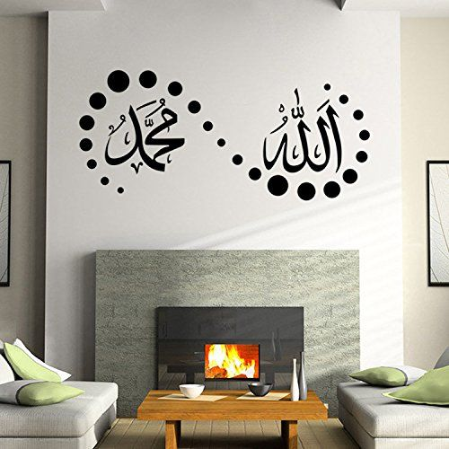 DIY Removable Islamic Muslim Culture Surah Arabic Bismillah Vinyl Wall StickersDecals as Home Mural Art Decorator 933257255cm >>> Continue to the product at the image link.